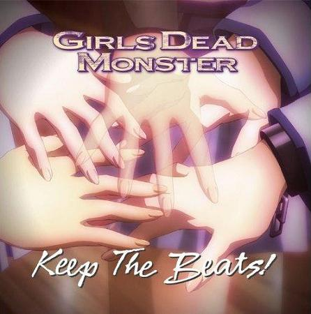 girls dead monster keep the beats