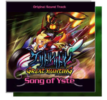 Song of Yste
