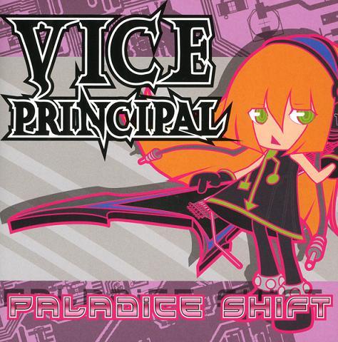 Vice Principal-PaLadice shift