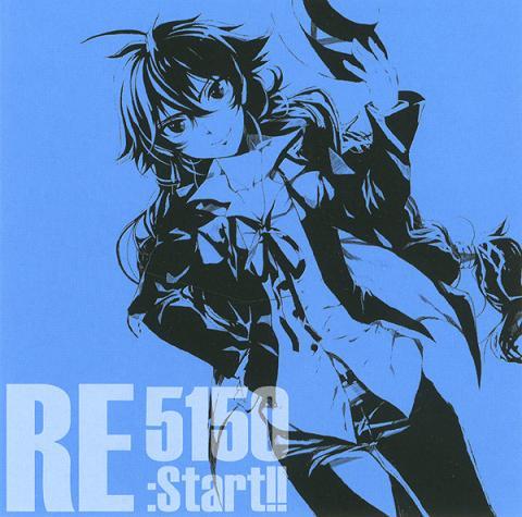 5150 RE Start!!
