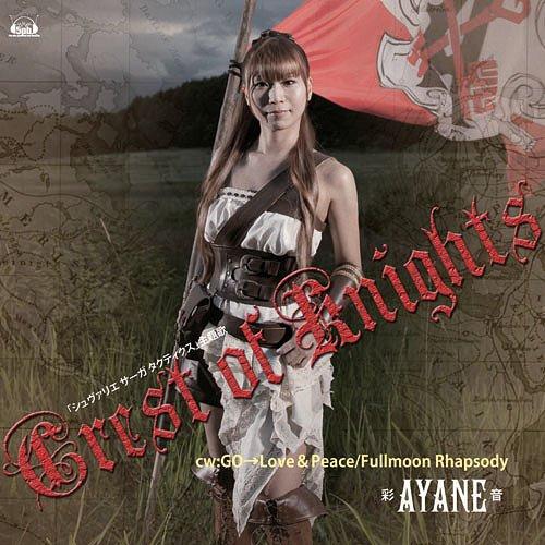 彩音 Crest of Knights