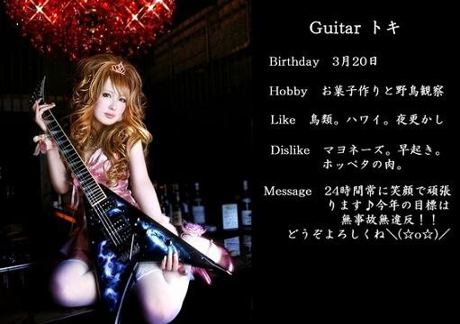 Aldious Sawa: If you like babymetalu2026 you …