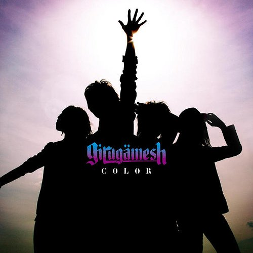 GIRUGAMESHCOLOR.jpg