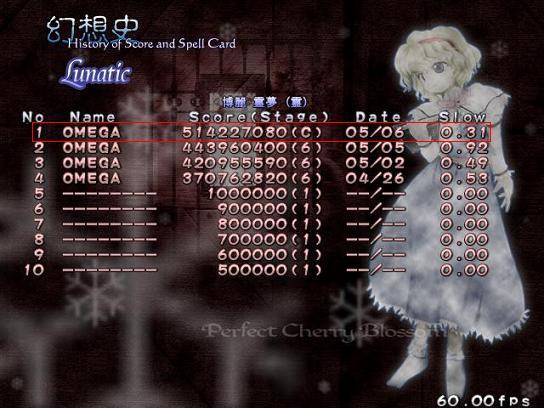 youyoumu4.jpg