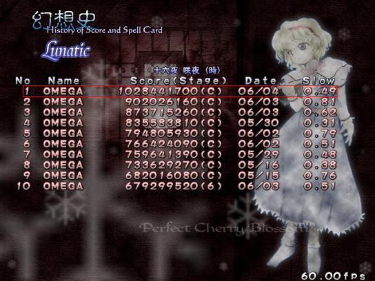 youyoumu5.jpg
