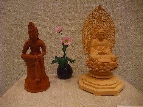 釈迦如来坐像 弥勒菩薩