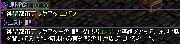 アウグスターヽ(゚∀゚)ノ パッ☆