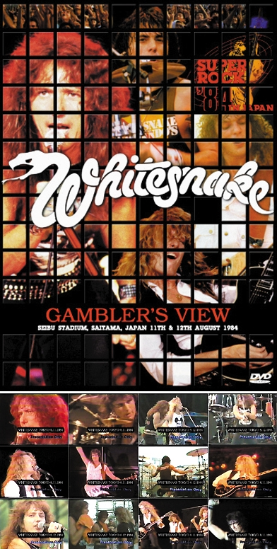 WHITESNAKE_ GAMBLERS VIEW