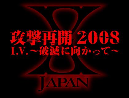 xjapan2008.jpg