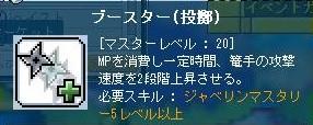 meipo327.jpg