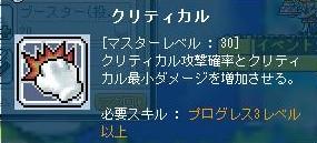 meipo328.jpg
