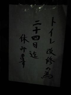 20090322012504