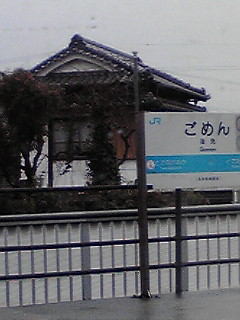 20090328175855