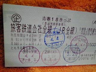 20090404094650