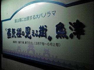 20090516200521