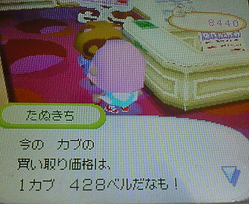 NEC_403.jpg