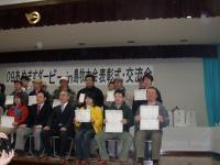 2009,アメマスダービー交流会