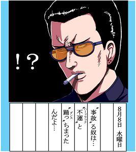 img296_bokunatu04.jpg