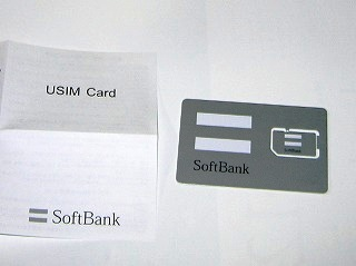 SoftBank  USIM Card