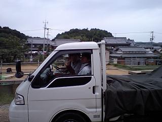 PAP_0026.jpg