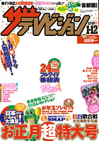 20081215_b.jpg