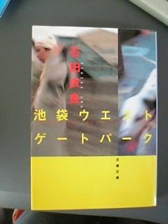 06-03-13_09-48.jpg