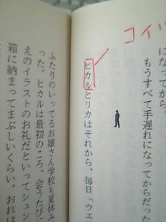 06-03-13_09-49~00.jpg