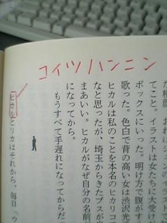 06-03-13_09-50.jpg
