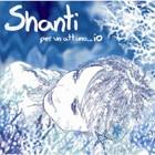 SHANTIのファースト・アルバム『PER