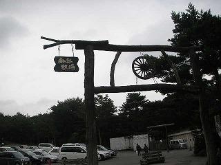 2008.09.25-15