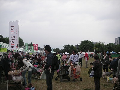 2009.05.16-21