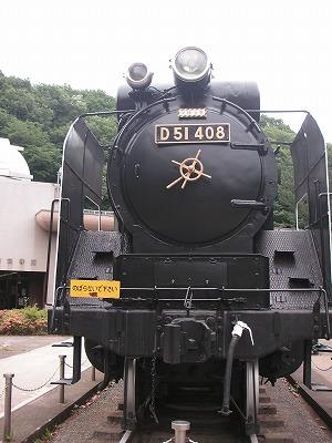 2009.06.03-34