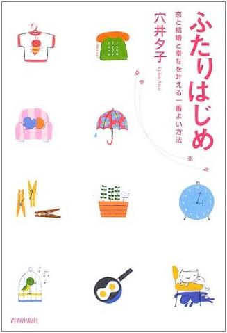 book.jpeg