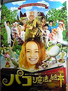 poisonblog-2008-07-20T23_12_19-2.jpg