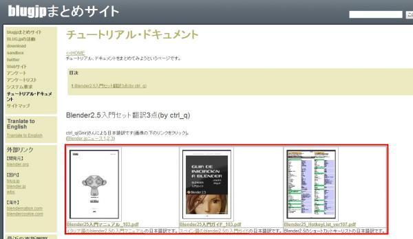 11012001_convert_20110123003452.jpg