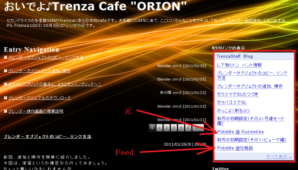 110126104_convert_20110126113407.png