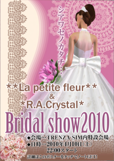 Bridal show2010