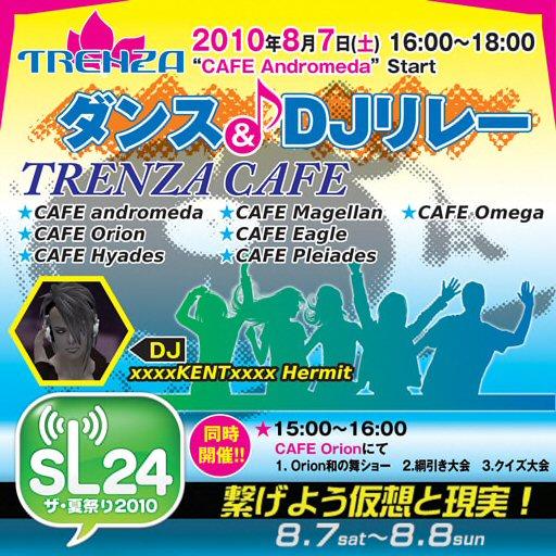 SL24_TRENZA_DJ_04.jpg
