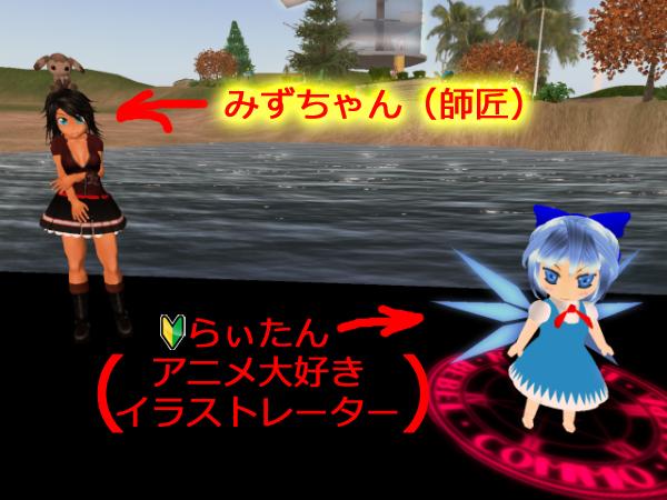 Snapshot_001_convert_20110623005448.jpg