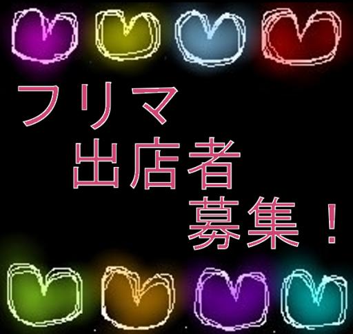 furima512.png