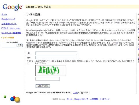 googleseach.png