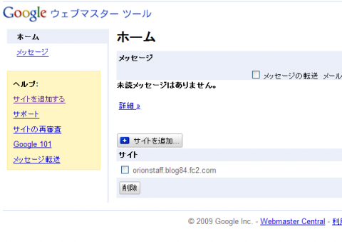 googleseach1.png