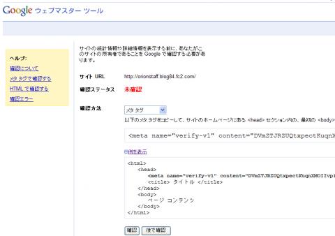 googleseach2.png