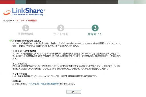 orion11111504_convert_20111116015635.jpg