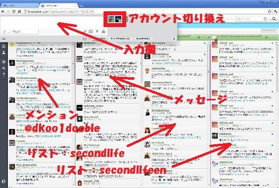 orion120221001.jpg