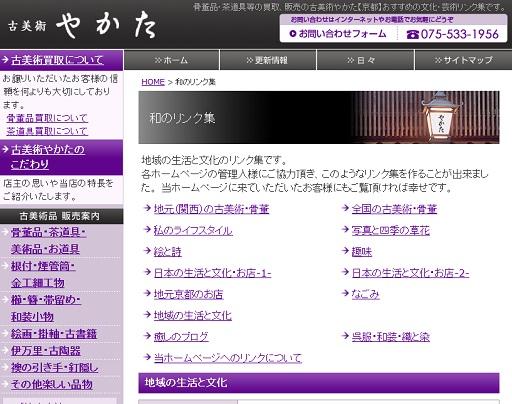 orion2011100601.jpg