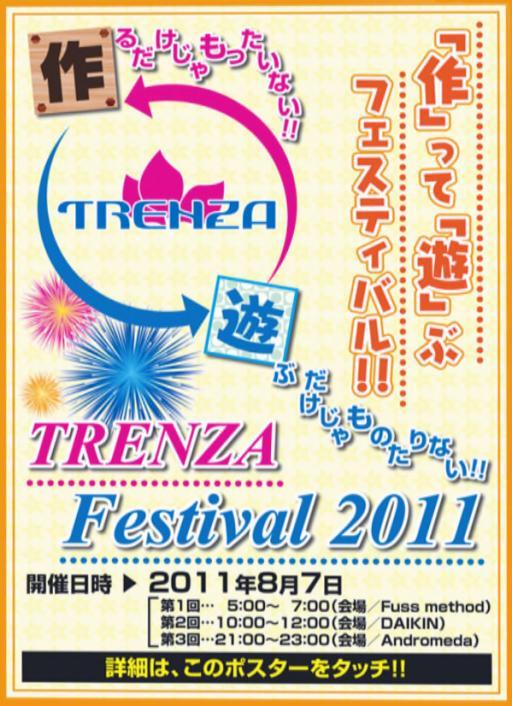 trenza11072901_convert_20110729164851.jpg
