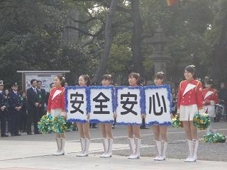 fureshu.jpg