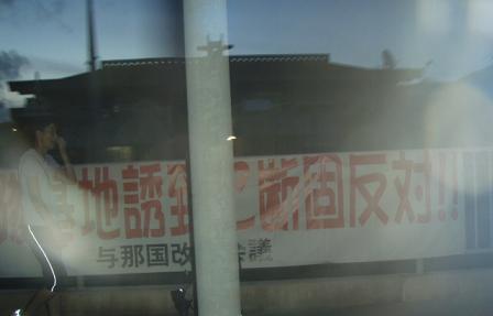 hantainobori.jpg