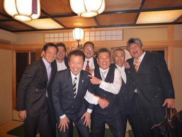 shugou_20100205143225.jpg
